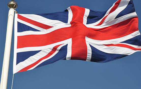 British Embassy Protest on Friday Against Rwanda Regime